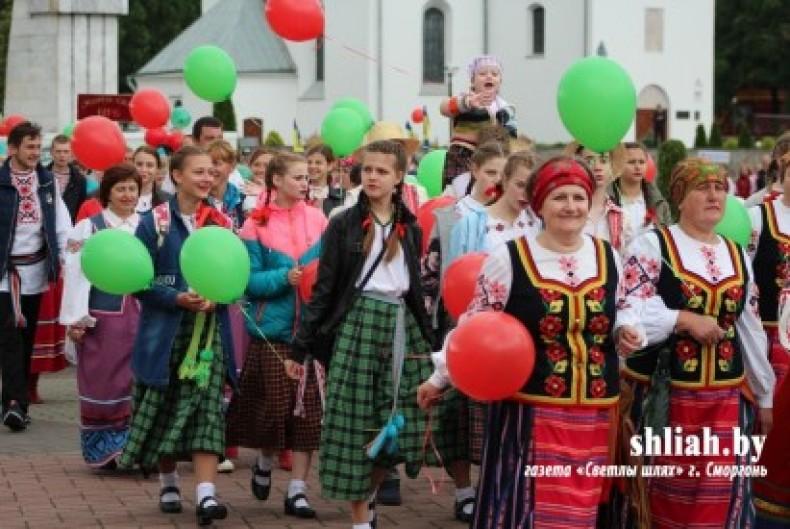Празднование Дня Независимости Республики Беларусь
